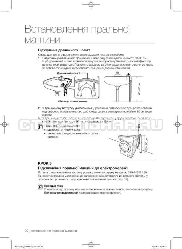 Инструкция Samsung Fuzzy Logic WF-E602YQR страница №64