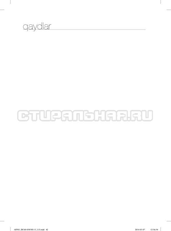Инструкция Samsung WF1124ZAC страница №178