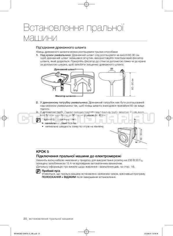 Инструкция Samsung WF1802XEC страница №64
