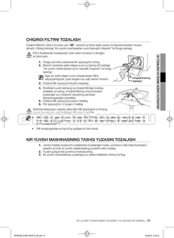 Инструкция Samsung WF1802XFK страница №167