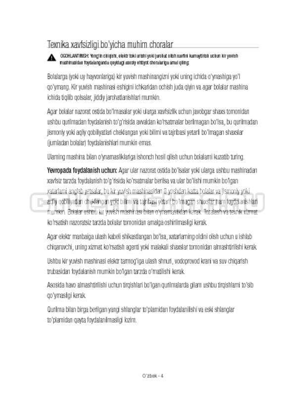 Инструкция Samsung WW12H8400EW/LP страница №144