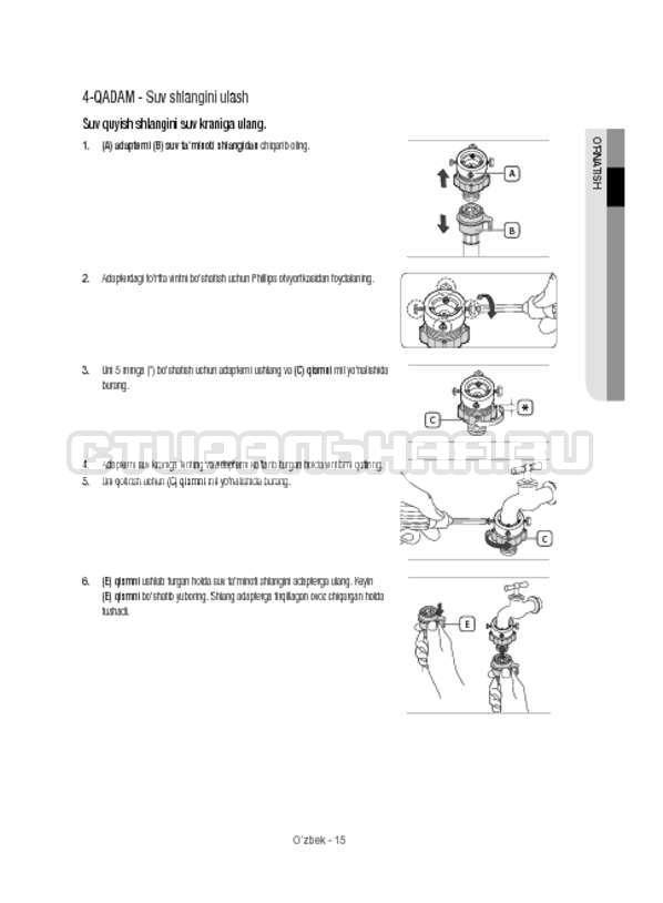 Инструкция Samsung WW12H8400EW/LP страница №155