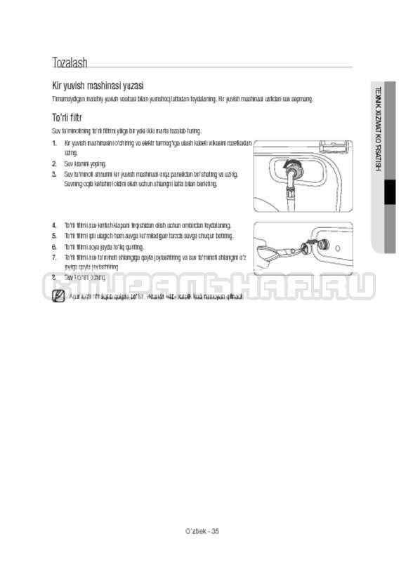 Инструкция Samsung WW12H8400EW/LP страница №175