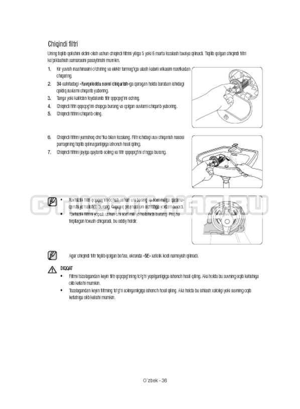 Инструкция Samsung WW12H8400EW/LP страница №176