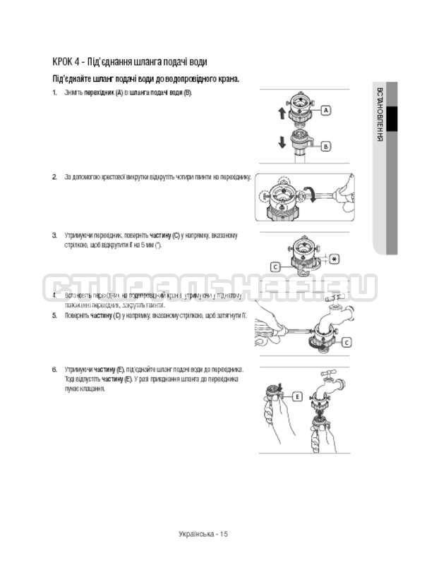 Инструкция Samsung WW12H8400EW/LP страница №63