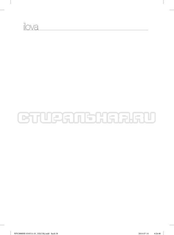 Инструкция Samsung WW60H2210EWDLP страница №158