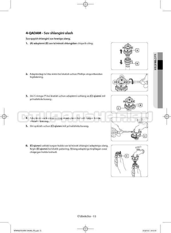Инструкция Samsung WW80H7410EW страница №147