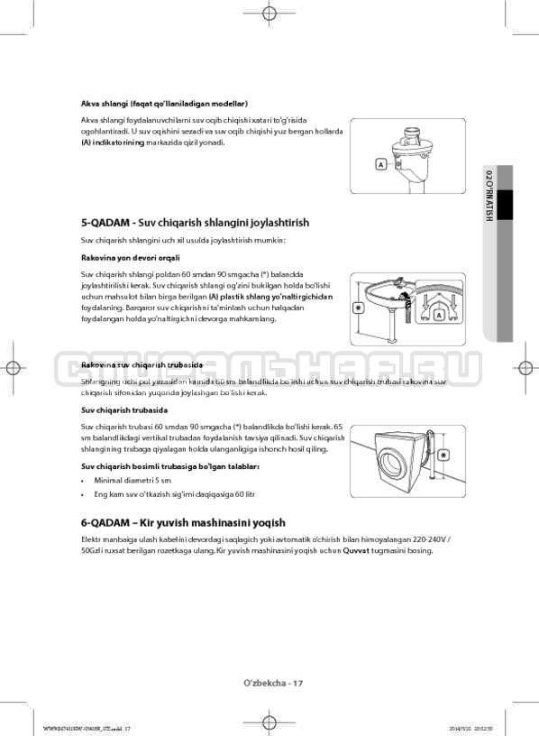 Инструкция Samsung WW80H7410EW страница №149